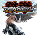 Zur Tekken: Dark Resurrection Screengalerie